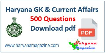 Haryana GK & Current Affairs 500 Questions | Download pdf